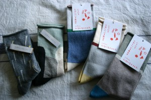 salvia socks